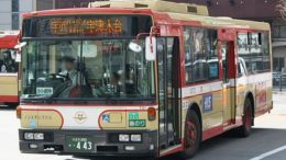 A Tokyo Bus