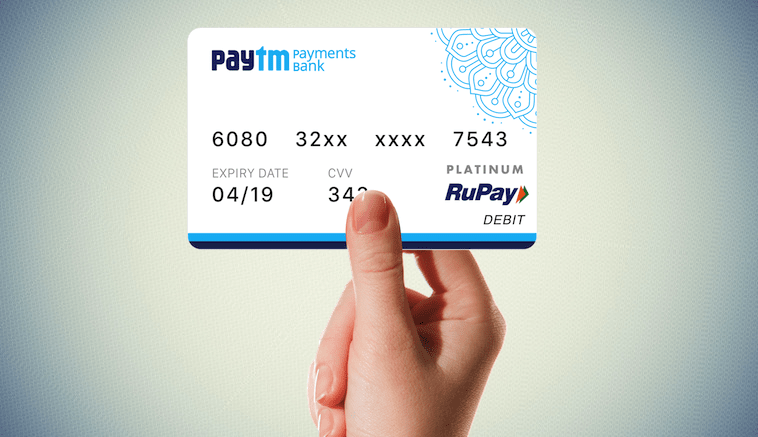 Physical Debit Card