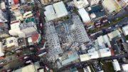 Earthquake at Taiwan