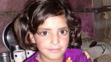 A child was kept alive only to be gang raped – Utter brutality and killing of humanity!