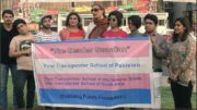 First School For Transgender In Pakistan From 15 April