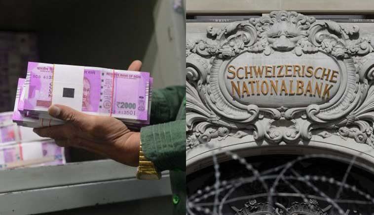 64 years and there is NO claimants for 300 Crore rupees linked to 6 Indians in Swiss banks