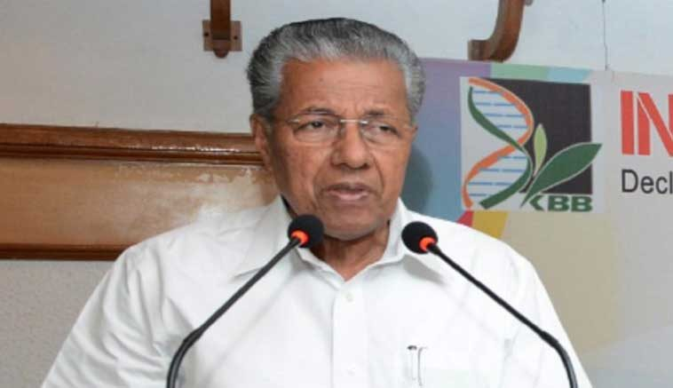 Kerala Is The Best Governed State In The Country
