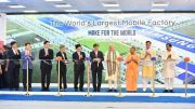 Samsung Noida Mobile Factory