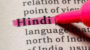 Whas-Your-Opinion-on-HindiIsNotTheNationalLanguage
