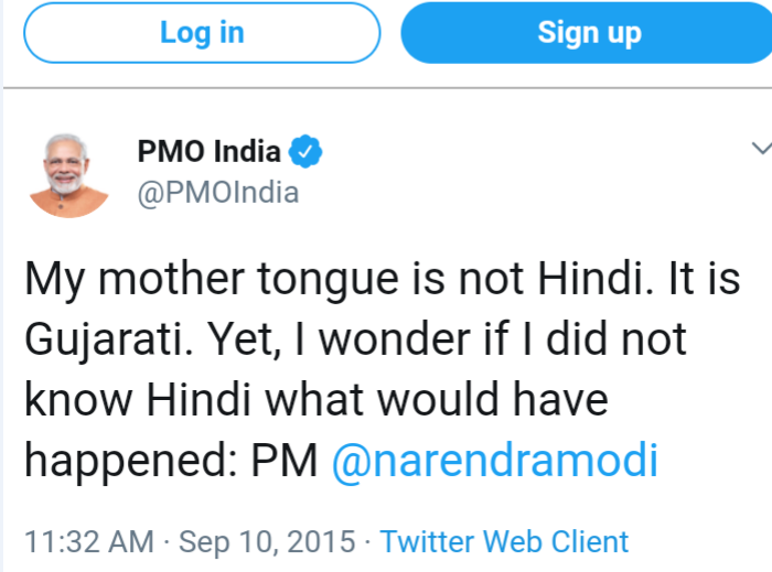 PMO India - HindiIsNotTheNationalLanguage