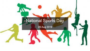 National Sports Day